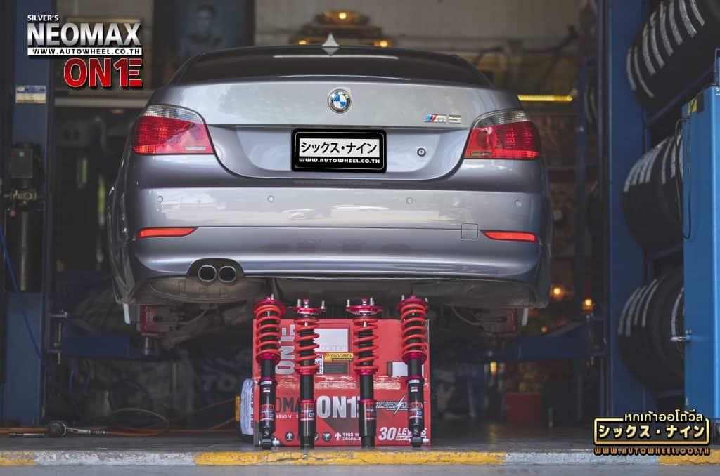 BMW SERIES 5 ( E60 ) จัดทรงด้วย SILVERS รุ่น NEOMAXONE