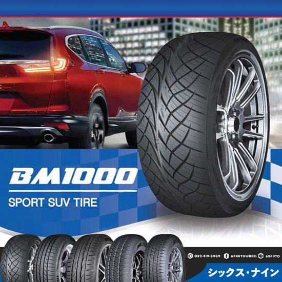 BM1000