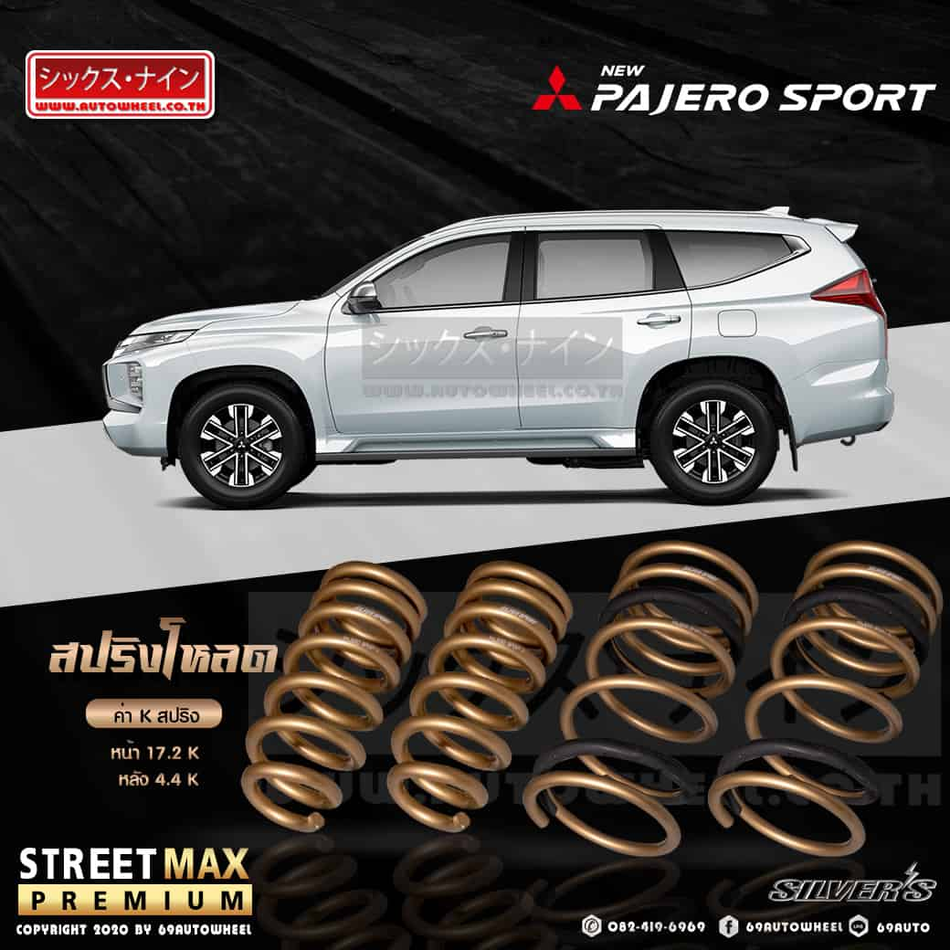 Banner-Pajero Sport