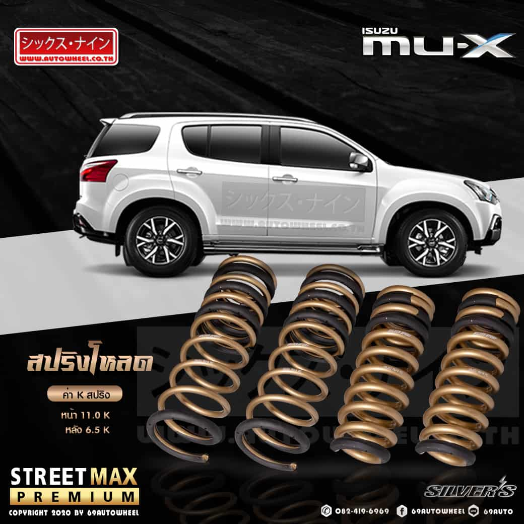 isuzu mu-x Streetmax premium2 By autowheel.co.th