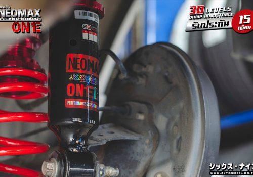 Neomaxone Mazda2 DE