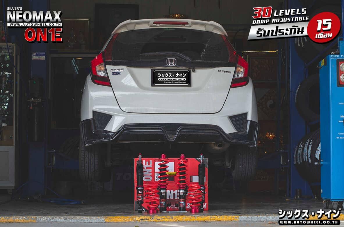 ผลงาน Honda Jazz (GK) ติดตั้งโช๊คอัพสตรัทปรับเกลียว SILVERS รุ่น NEOMAXONE