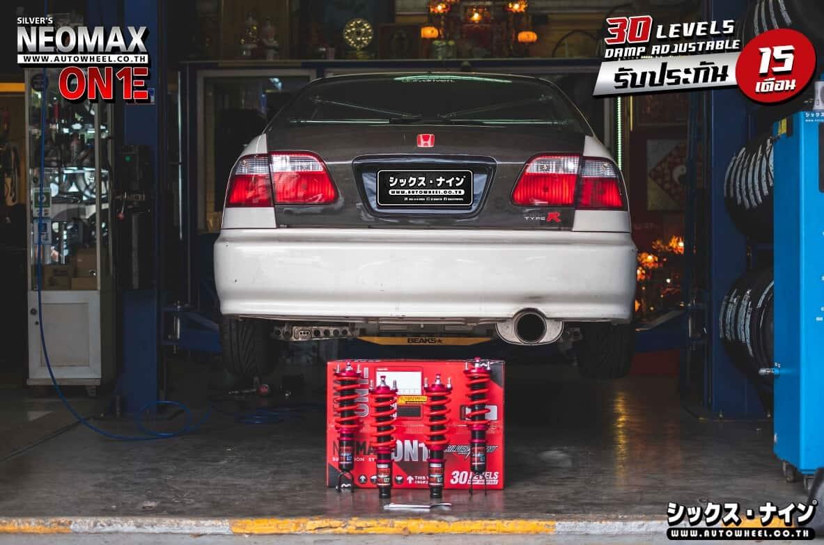 ผลงาน Honda Civic (EK) ติดตั้งโช๊คอัพสตรัทปรับเกลียว SILVERS รุ่น NEOMAXONE